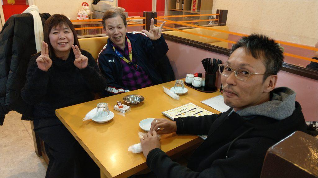A型事業所ひかり 食事会1